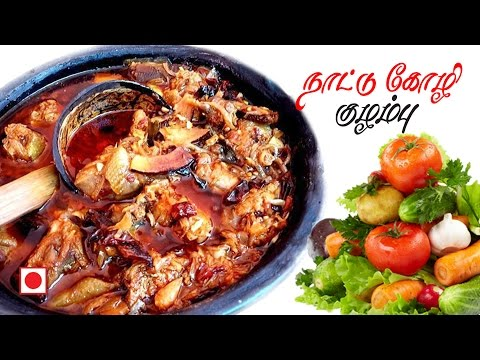 country chicken in Tamil | Chicken Recipes in Tamil | Spicy Indian Chicken Masala Recipe