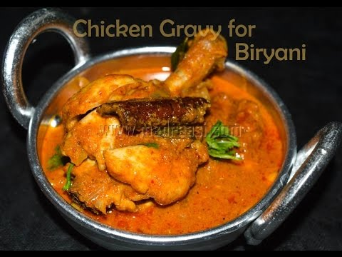 Perfect Chicken Gravy for Biryani / Side dish for Biryani / பிரியாணி குழம்பு | Madraasi