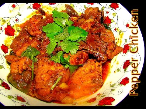 Pepper chicken gravy in tamil