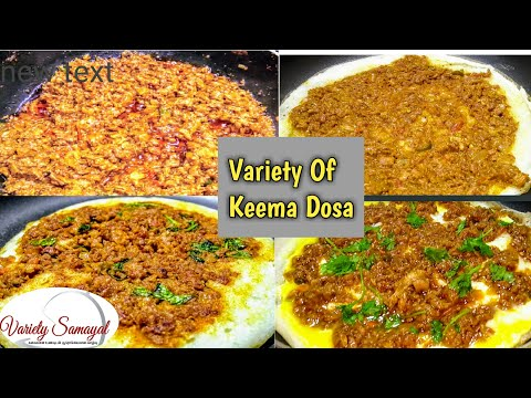 madurai kari dosai in tamil| | mutton keema dosa in tamil| non veg breakfast recipe in tamil