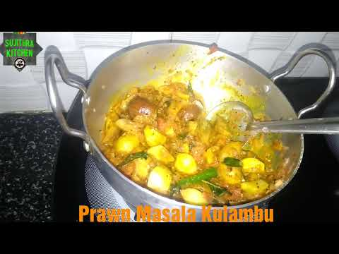 How To Make Prawn Kulambu /Eral Kulambu Recipe In Tamil