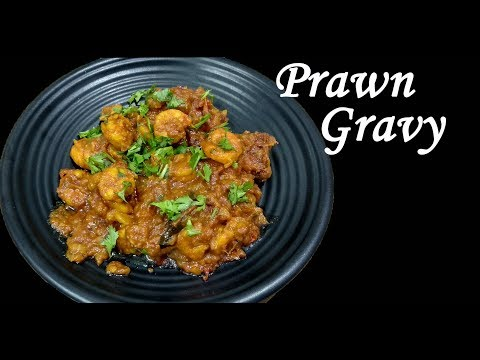 Prawn Gravy | Prawn Recipes in Tamil | இறால் தொக்கு | non veg recipes