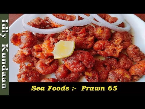 Prawn 65 Recipe in Tamil | இறால் 65 | 65 Masala Home-made Mix for Prawn