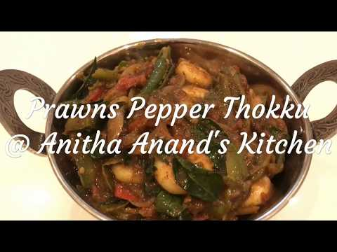Prawns Pepper Thokku (Semi Dry) - Tamil Commentary