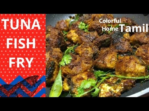 Spicy fish fry recipe || Fish fry recipe in tamil || Choora meen porial in tamil