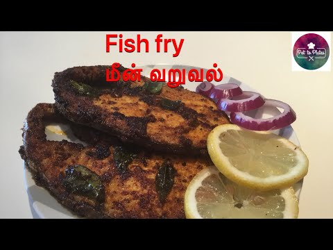 Fish fry | Fish fry recipe in Tamil | மீன் வறுவல் | Vanjaram fry | how to make fish fry | Tawa fish