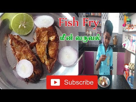 Fish Fry In Tamil : Tasty Fish Fry recipe : மீன் வறுவல் : Fish Recipe In Tamil : Meen Varuval