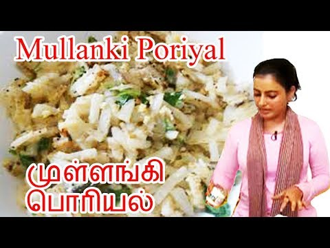Mullanki poriyal - Tamil kitchen recipes