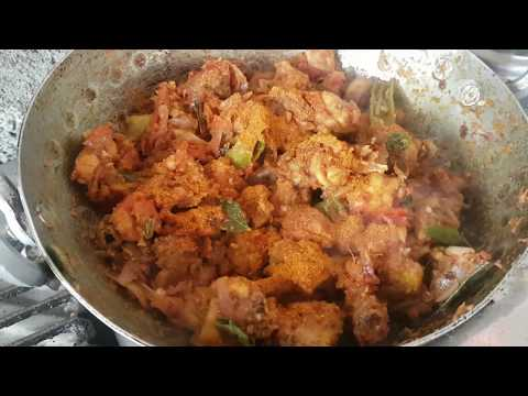 Chicken Fry Spicy Indian Village Style - how to make roasted spicy chicken fry - Andhra style