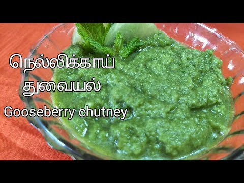 Nellikai thuvayal Recipe in Tamil/Easy and healthy Gooseberry chutney in easy way