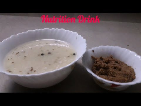 Nutrition Drink/Rice Kanji With Thuvayal in Tamil/அரிசி கஞ்சி
