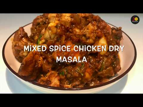 Mixed spice chicken dry masala in Tamil | Chicken recipes in Tamil | Paleo diet recipes in Tamil