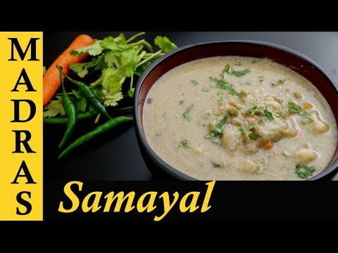 White Kurma Recipe in Tamil | Vellai Kurma for chapathi | Hotel style Veg Kurma Recipe in Tamil