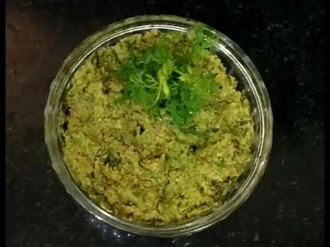 ಚವಳೇ ಕಾಯಿ ಚಟ್ನಿ | Chavale/Javali/(Cluster Beans) Chutney | Homemade Simple Food