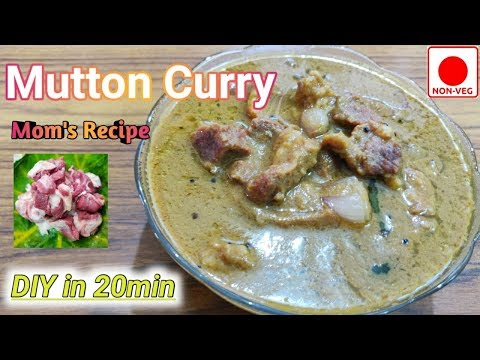Raw Spice Mutton Curry in Tamil