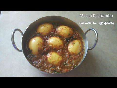 egg masala in tamil | Egg gravy for rice | how to make muttai kulambu  | egg curry in tamil