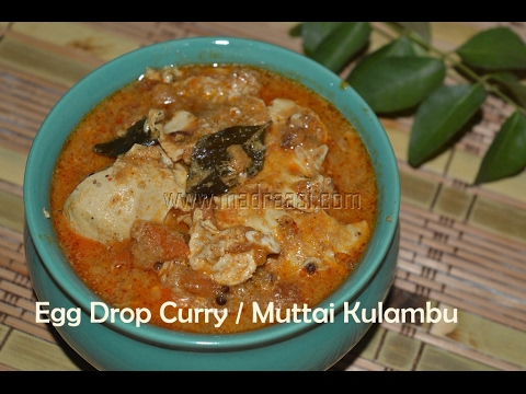 Easy Egg Drop Curry | Udaichu vitta Muttai Kulambu |  Egg recipes  | Madraasi