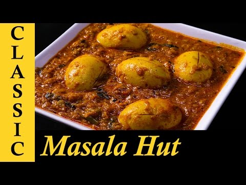 Egg Curry Recipe | Egg Masala Curry Recipe | Egg Korma | Easy Egg Gravy