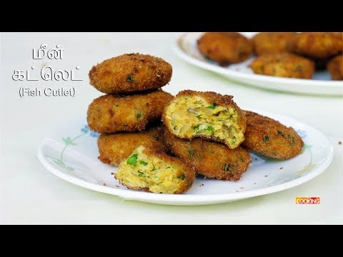 Fish Cutlet Recipe in Tamil | மீன் கட்லெட் | Fish Recipes