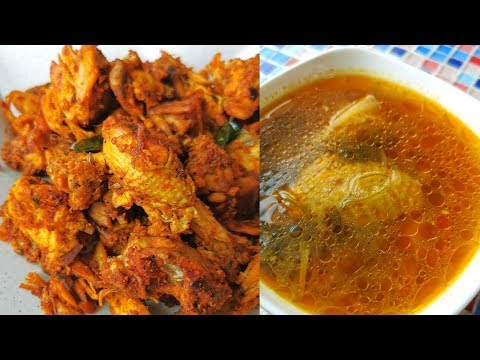 Chicken rasam and fry recipe in Tamil | Chicken recipes | Chicken soup | Arusuvai Azhini
