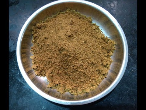 Rasam powder In Tamil | ரசம் பொடி |  How To Make Rasam Powder|Saranya veetu samayal