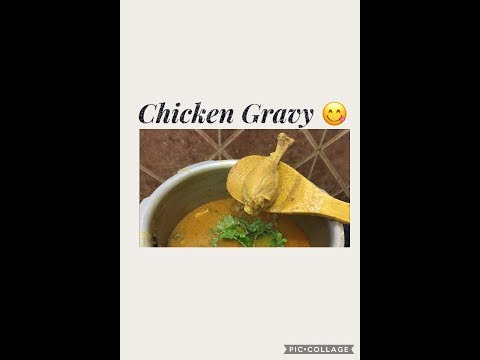 சிக்கன் கிரேவி |Chicken Gravy Recipe |Chicken kulambu in tamil |Sweet Mommy Vlogz