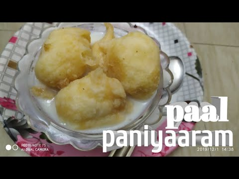 How to cook paal paniyaaram in Tamil/how to cook milk paniyaaram sweet in Tamil/paniyaaram sweet