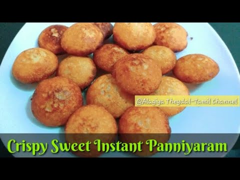 Sweet Instant Rava Paniyaram in Tamil|Sweet Paniyaram Recipe|Evening Snack Recipe in Tamil