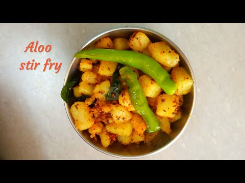 Aloo stir fry| aloo fry in Tamil| simple potato stir fry recipe in Tamil