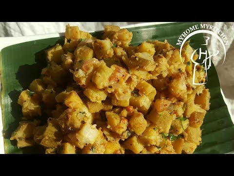 வாழைக்காய் பொரியல் | Vazhakkai Poriyal | Raw Banana Curry | Vazhakkai Poriyal Recipe In Tamil