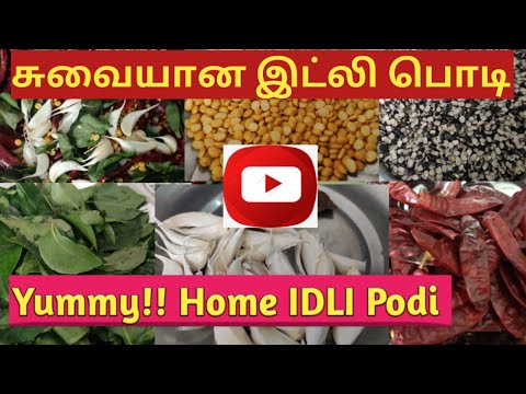 Idly Podi Recipe in Tamil | இட்லி பொடி| Idli powder |