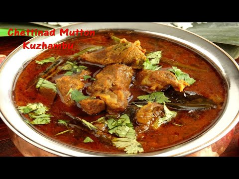 How to make chettinad mutton kulambu - mutton curry - mutton recipes - mutton masala -  mutton