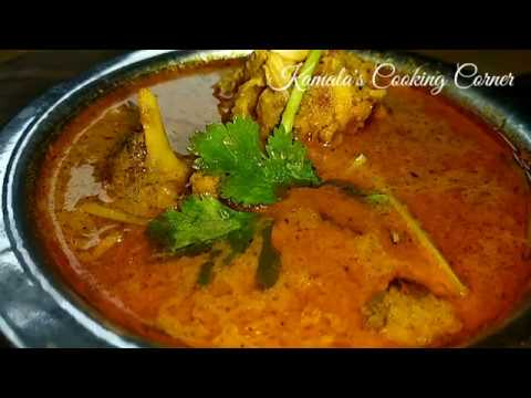 Chicken Gravy / Chicken kulambu recipe in tamil / கோழி குழம்பு