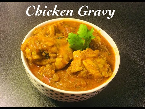 சிக்கன் குழம்பு / Chicken kulambu in Tamil/ Chicken Gravy/ Nandhini's Home