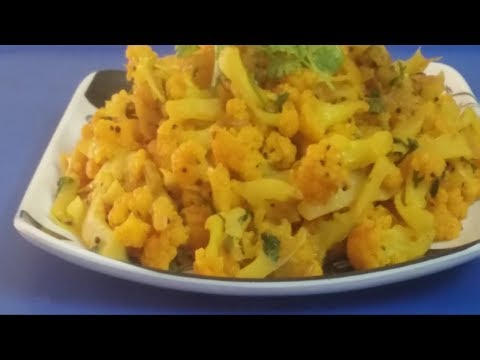 காலிஃப்ளவர் பொரியல் / Cauliflower varuval / SIMPLE TASTY CAULIFLOWER PORIYAL IN TAMIL