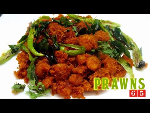 Prawn 65 Recipe in Tamil | இறால் 65 | 65 Masala Home-made Mix for Prawn I Tamiltech Entertainment