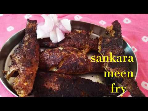 Sankara meen fry in Tamil/Sankara fish fry recipe in Tamil/