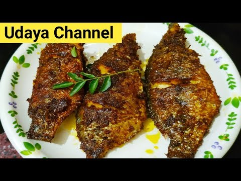 Jilebi meen varuval in tamil / fish fry recipe / meen varuval recipe in tamil