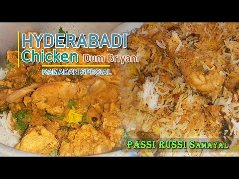 Hyderabadi Chicken Dum Briyani Recipe in Tamil | Ramadan Special Chicken Briyani | Restaurant Style