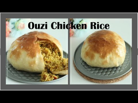 Ouzi Chicken Rice/Arabian Parda Pulao /Chicken Briyani In Tamil / With English Subtitle # 54