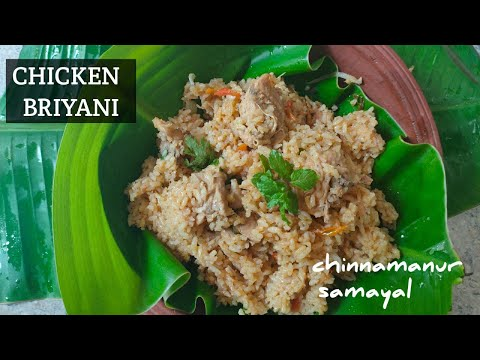 Chicken briyani |chicken briyani in tamil|easy way of chicken  briyani |briyani masala