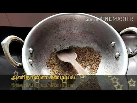 Rasam powder in tamil//ரசம் பொடி//how to make rasam powder in home