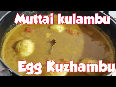Muttai 🥚 kulambu In tamil | Egg and potato curry😋 | Egg Recipes | Egg Curry | Traditional Cooking