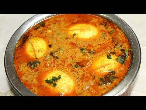 முட்டை குருமா Muttai Kuruma Recipe in Tamil Egg Kurma in Tamil Side dish for Poori Chapathi in Tamil