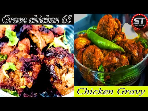 Green Chicken Gravy In Tamil / Chettinadu Styel Chicken Gravy in Tamil / Chicken Gravy In Tamil