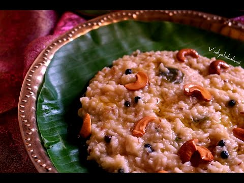 Ven Pongal Recipe in Tamil
