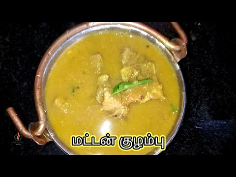 Mutton Gravy || Healthy Sunday Special || in Tamil || Gokul's Thinking