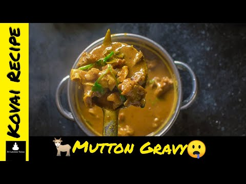 Mutton Curry Kulambu in Tamil || Kovai Recipe || Sri Lakshmi Takies