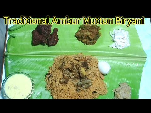 Ambur Mutton Biryani Recipe In Tamil | How to make Ambur Star Mutton Dum Biryani | Mutton Biryani