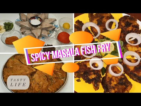 Spicy Masala Fish Fry in Tamil with English Sub Titles | Fish Recipes| Pomfret Fish Fry | Tasty Life
